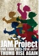 JAM Project LIVE TOUR 2013-2014 THUMB RISE AGAIN DVD【DVD】 2枚組