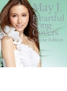 Heartful Song Covers -Deluxe Edition-【CD】