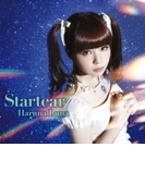 Startear 【初回生産限定盤】(CD+DVD) / TVアニメ「ソードアート・オンラインII」エンディングテーマ【CDマキシ】 2枚組