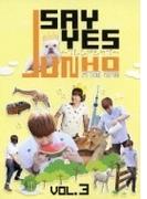 JUNHO (From 2PM)のSAY YES ~フレンドシップ~Vol.3【DVD】