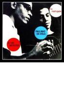 Samba Na Madrugada: 夜明けのサンバ (Rmt)(Ltd)【CD】