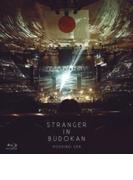 STRANGER IN BUDOKAN (Blu-ray)【ブルーレイ】 2枚組