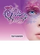 ヴァレンシアとヴァージニア (+DVD)【初回限定盤】【CDマキシ】 2枚組