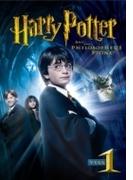 ハリー・ポッターと賢者の石【DVD】