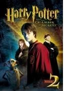 ハリー・ポッターと秘密の部屋【DVD】