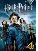ハリー・ポッターと炎のゴブレット【DVD】
