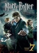 ハリー・ポッターと死の秘宝 PART1【DVD】