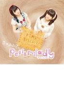 恋はみるくてぃ (+DVD)【初回限定盤】【CDマキシ】 2枚組
