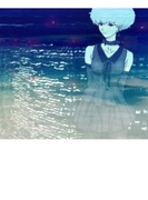 誰か、海を。 EP (+DVD)【期間生産限定盤】【CD】