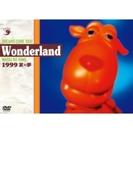 史上最強の移動遊園地 DREAMS COME TRUE Wonderland 1999 ~夏の夢~【DVD】