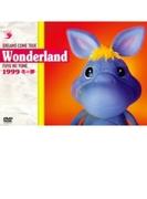 史上最強の移動遊園地 DREAMS COME TRUE Wonderland 1999 ~冬の夢~【DVD】
