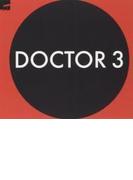 Doctor 3【CD】