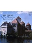 Bill Evans At The Montreux Jazz Festival (Ltd)