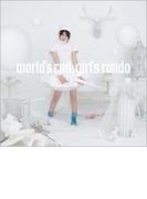 world's end, girl's rondo 【初回限定盤】(CD+DVD) / アニメ「selector spread WIXOSS」OPテーマ【CDマキシ】