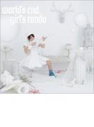 world's end, girl's rondo 【通常盤】 / アニメ「selector spread WIXOSS」OPテーマ【CDマキシ】