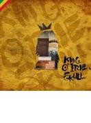 Vol.1: King O'irie【CD】