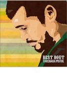 BEST BOUT【CD】