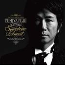 FUMIYA FUJII SYMPHONIC CONCERT 【初回生産限定盤】(2CD+DVD)【CD】 3枚組