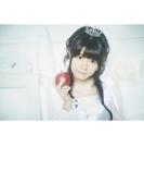 齧りかけの林檎 (+DVD)【初回限定盤】【CDマキシ】 2枚組
