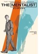THE MENTALIST/メンタリスト <フィフス・シーズン> コンプリート・ボックス(11枚組)【DVD】 11枚組
