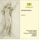 『サロメ』全曲 ベーム&ハンブルク国立歌劇場、ジョーンズ、フィッシャー=ディースカウ、他(1970 ステレオ)(2CD)【CD】 2枚組