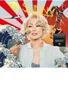 日出処【CD】