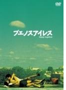 ブエノスアイレス【DVD】