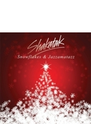 Snowflakes & Jazzamatazz: The Christmas Collection (2CD)