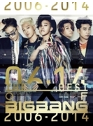 THE BEST OF BIGBANG 2006-2014 (3CD+2DVD)
