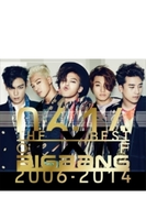 THE BEST OF BIGBANG 2006-2014 (3CD)
