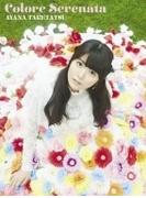Colore Serenata (CD+2Bru-ray)【完全限定盤】【CD】 3枚組