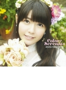 Colore Serenata (CD+DVD)【初回限定盤】【CD】 2枚組
