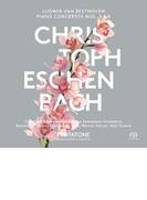 ピアノ協奏曲第5番『皇帝』、第3番 エッシェンバッハ、小澤征爾&ボストン響、ヘンツェ&ロンドン響【SACD】