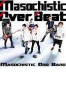 Masochistic Over Beat【CD】