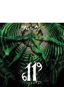 ニア・イコール [Type A](+DVD)