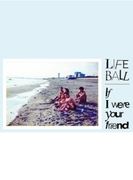 IF I WERE YOUR FRIEND (+DVD)【CD】 2枚組