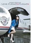 NANA MIZUKI LIVE FLIGHT×FLIGHT+ (DVD)【DVD】 6枚組