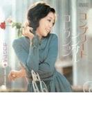 コンプリート シングル コレクション +1【CD】
