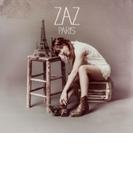 Paris: 私のパリ【CD】