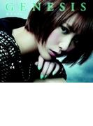 GENESIS (+DVD)【初回生産限定盤】【CDマキシ】 2枚組