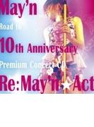 Re:May'n☆Act【CD】 2枚組