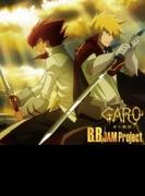 B.B. / TVアニメ『牙狼<GARO>-炎の刻印-』新OP主題歌【CDマキシ】