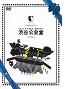UNiTE. ONEMAN LIVE -U&U's あの日見た、奇跡の先に- 渋谷公会堂20140816【DVD】