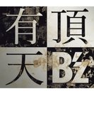 有頂天 (+DVD)【初回限定盤】【CDマキシ】 2枚組