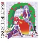 TVアニメ/データカードダス『アイカツ!』3rdシーズン挿入歌シングル Beautiful Song【CDマキシ】