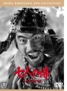 七人の侍【DVD】 2枚組