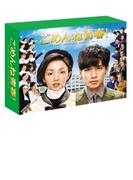 ごめんね青春!DVD-BOX【DVD】 6枚組
