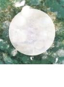 マーブル【初回生産限定軽装盤】【CDマキシ】