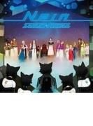 9th Story CD『Nein』【CD】