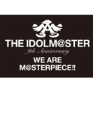 """THE IDOLM@STER 9th ANNIVERSARY WE ARE M@STERPIECE!! Blu-ray """"PERFECT BOX!""""【ブルーレイ】 5枚組"""